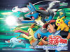 Puzzle  pokemon : lucario